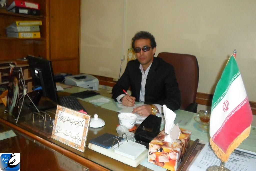 دکتر غلامرضا صفری