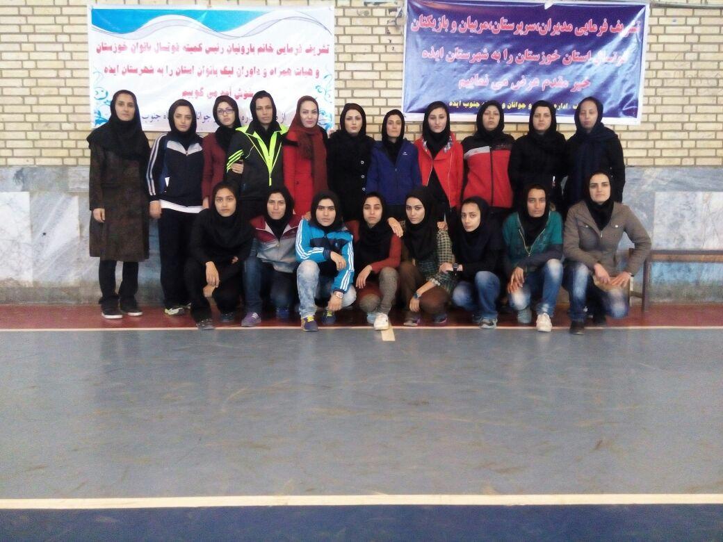 برتری قاطع نمایندگان ایذه در لیگ فوتسال بانوان استان خوزستان