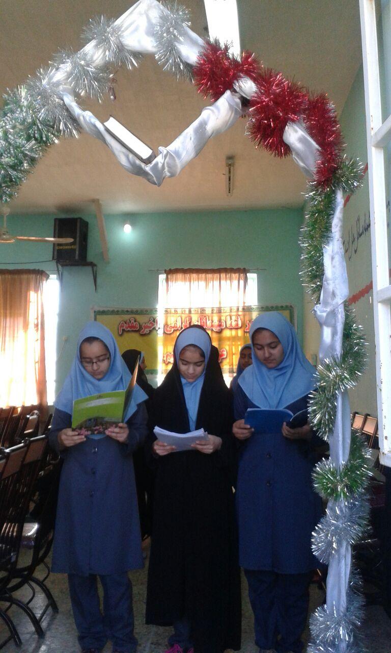 مراسم افتتاحیه مسابقات قرآنی در دهدز