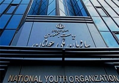خواب سنگین سازمانهای مسئول در حوزه جوانان