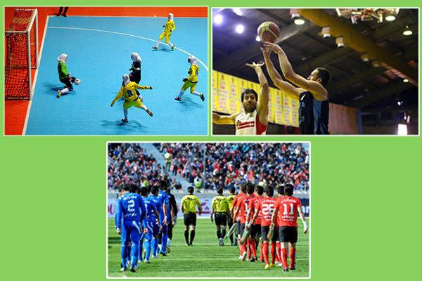 پرسپولیس و استقلال روی دست ماندند/ میزبانی جام ملتها پرید