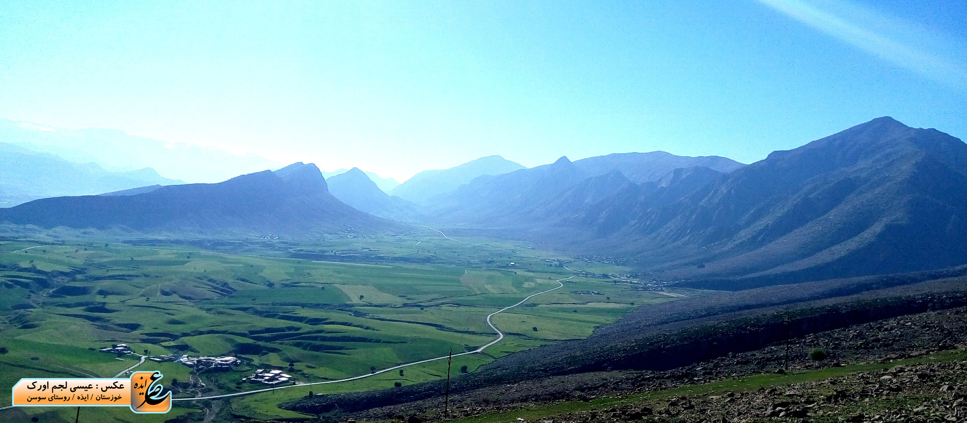 تصاویری زیبا از منطقه گردشگری سوسن