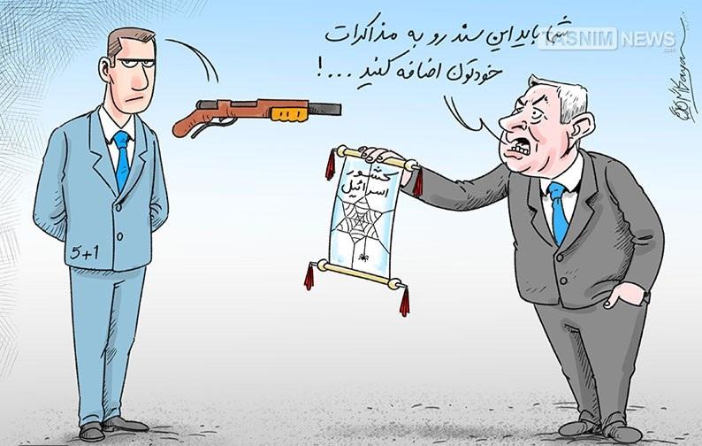 کاریکاتور/ حماقت صهیونیستها ادامه دارد!