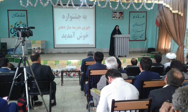 خیرین مدرسه ساز گرد هم آمدند/جشنواره خیرین مدرسه ساز در دهدز