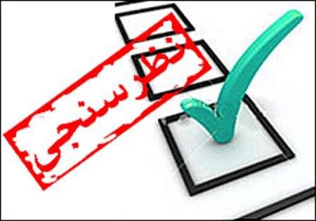 عملکرد دو ساله نماینده مردم ایذه و باغملک در مجلس شورای اسلامی را چگونه ارزیابی میکنید؟