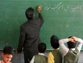 جزئیات طرح رتبهبندی معلمان منتشر شد+ متن کامل این طرح