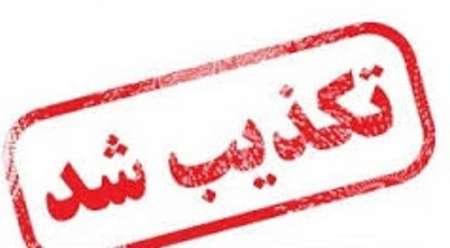 خبر شهادت دو سرباز ایذهای صحت ندارد
