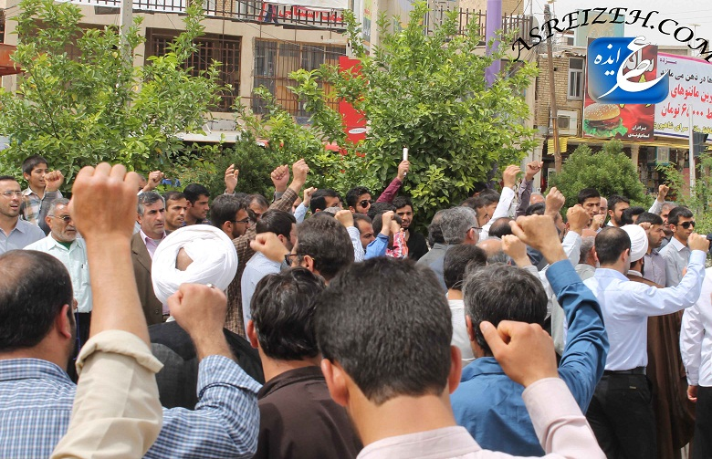 فریاد های ضدسعودی مردم ایذه در حمایت از ملت یمن+تصاویر