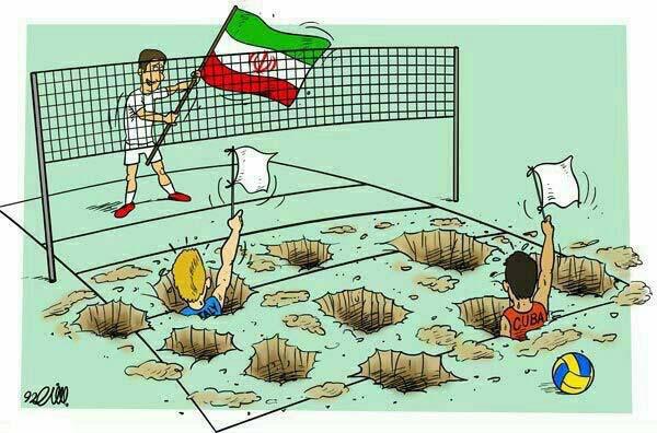کاریکاتور/برد قاطع والیبال ایران برابر آمریکا