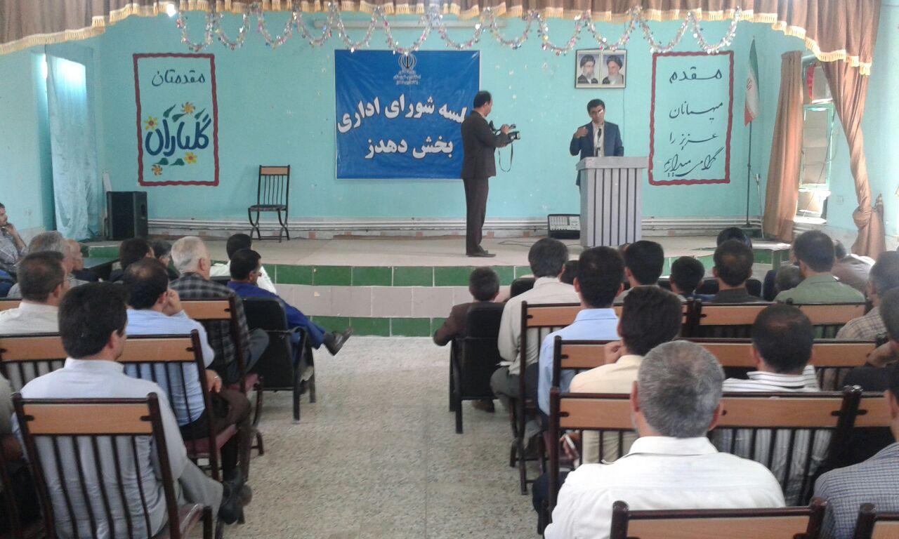 اولین جلسه شورای اداری دهدز باحضور بخشدار جدید برگزار شد