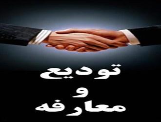مراسم تودیع و معارفه بخشدار دهدز برگزار شد + تصاویر