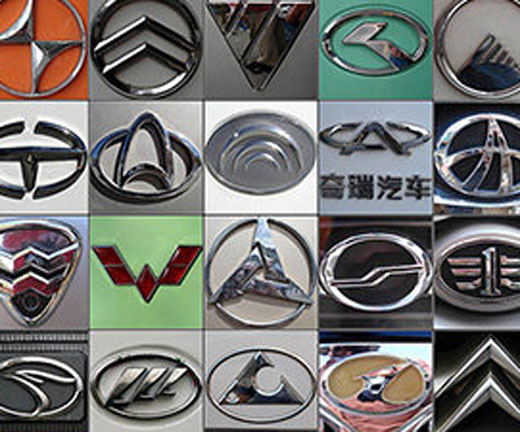 خودروسازان چینی از بازار ایران حذف میشوند