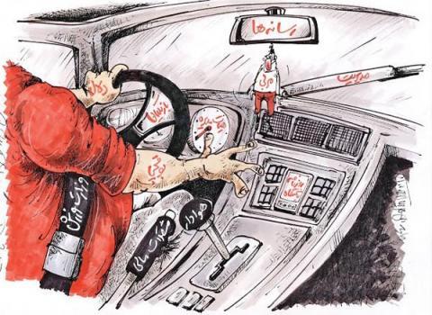 کاریکاتور/ پرسپولیس این روزها!