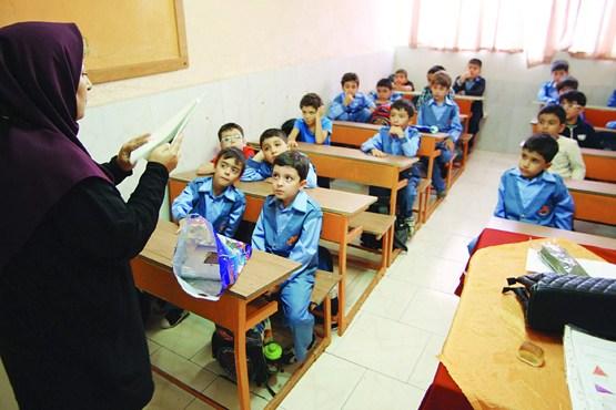 چرا قلمرو کار معلمان با دیگران متفاوت است؟