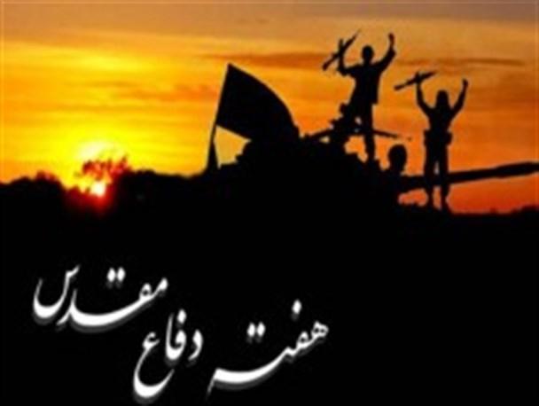 برنامههای هفته دفاع مقدس در شهرستان ایذه تشریح شد/ برگزاری بیش از ۲۰۰برنامه متنوع