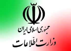 دستگیری همه عوامل حادثه تروریستی صفی آباد دزفول/نقش یک کشور خارجی در هدایت تروریست ها
