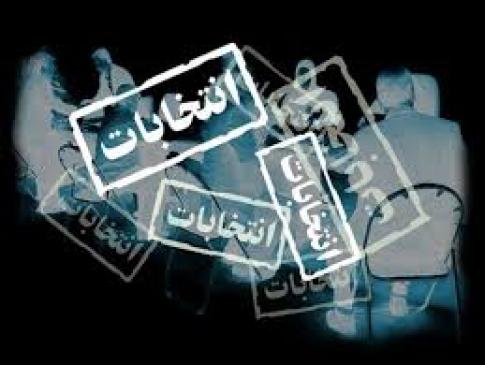 تاکنون؛ ثبتنام ۵۰۳ نفر برای مجلس خبرگان و ۴۲۱۷ نفر برای مجلس شورای اسلامی