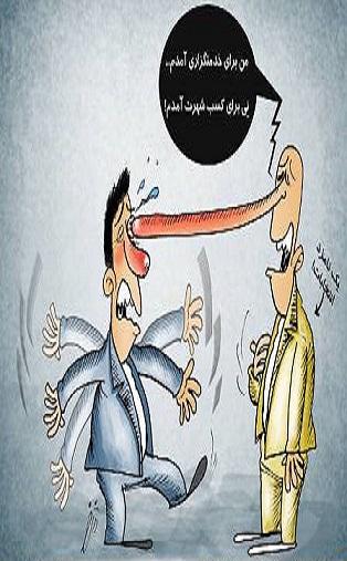 اندرحکایت القاب انتخاباتی دورههای مختلف در ایذه