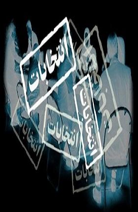 از میراث همیشگی انتخابات برای ایذه تا امید جوانان شهرستان به وعدههای نماینده منتخب