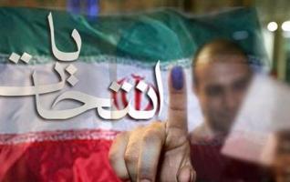 سه کاندیدای دیگر به جمع تایید صلاحیت شدگان انتخابات مجلس دهم در خوزستان پیوستند