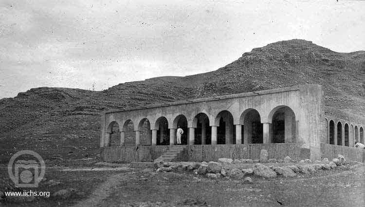 عکس کمتر دیده شده از بنای کوشک نورآباد ایذه