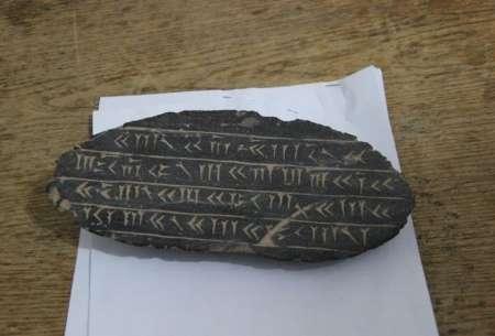 کشف عتیقه های ۳۵۰۰ ساله در اندیمشک