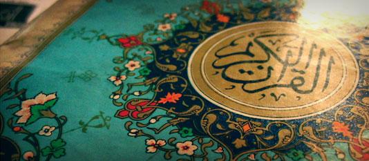 «غربت قرآن در بین مسلمانان!/ بخش سوم