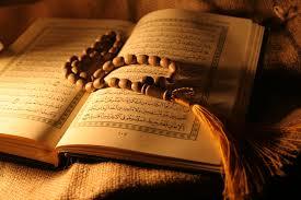 غربت قرآن در بین مسلمانان!/بخش دوم