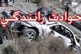 کشته شدن ۶۹۰۵ نفر و آسیب دیدن ۱۲۵ هزار نفر در جادههای خوزستان