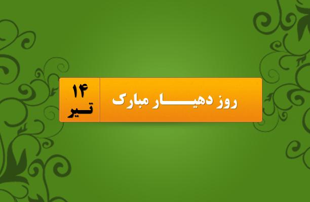 درخواست دهیاران بخش مرکزی ایذه از نمایندگان مردم خوزستان در مجلس شورای اسلامی