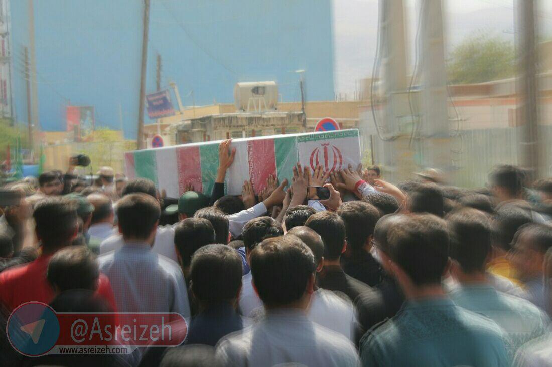 عطر شهید گمنام همراه با دعای عرفه در ایذه پیچید
