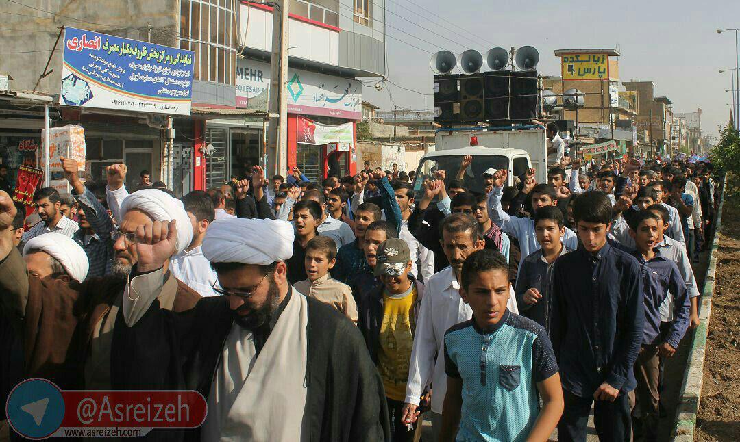 گزارش تصویری/ استکبار ستیزی مردم ایذه در یوم الله ۱۳آبان