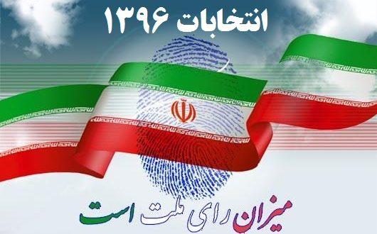 ۱۴۵نفر برای انتخابات شورای شهر ایذه و دهدز تایید صلاحیت شدند
