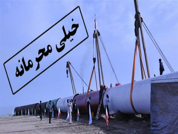 چماق محرمانه بازی های دولت تدبیر این بار بر سر خوزستان/ تاراج آب خوزستان با مهر محرمانه!