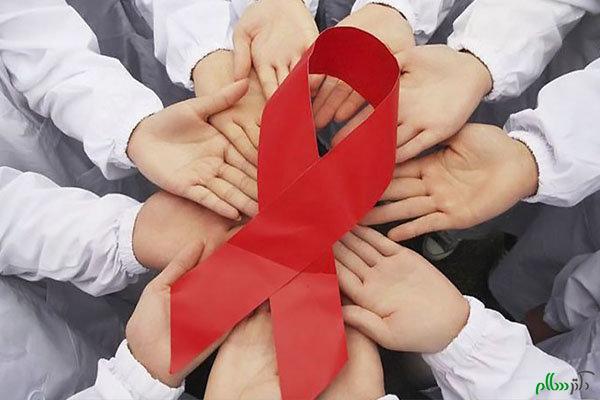 آمار مبتلایان به ایدز در ایذه محرمانه است