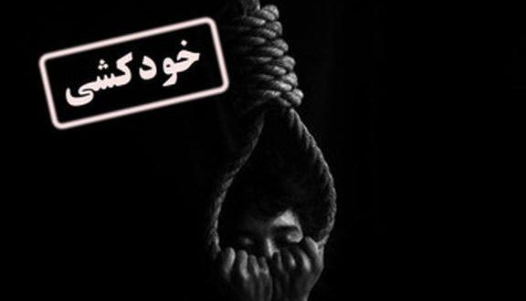 suicide-00
