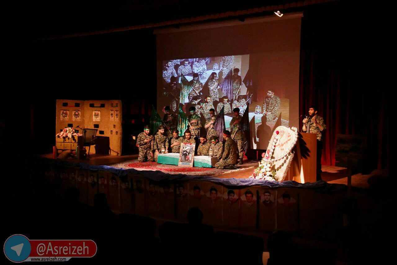 همایش گرامیداشت روز شهرستان ایذه برگزار شد