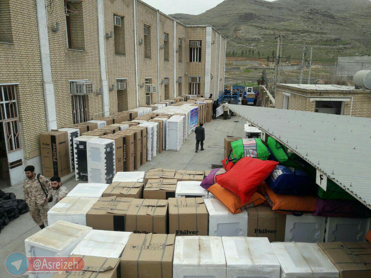 ۱۵۰فقره جهیزیه به نوعروسان مددجوی کمیته امداد ایذه اهدا شد