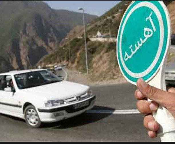 محدودیتهای ترافیکی ایام عید در جادههای منتهی به ایذه