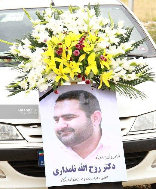 گزارش تصویری مراسم خاکسپاری دکتر روح الله نامداری نویسنده و پژوهشگر ایذهای