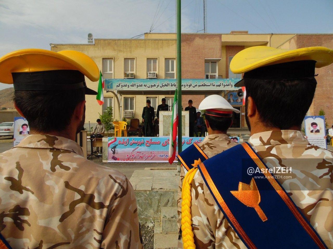 گزارش تصویری/ صبحگاه مشترک سپاه و نیروی انتظامی شهرستان ایذه