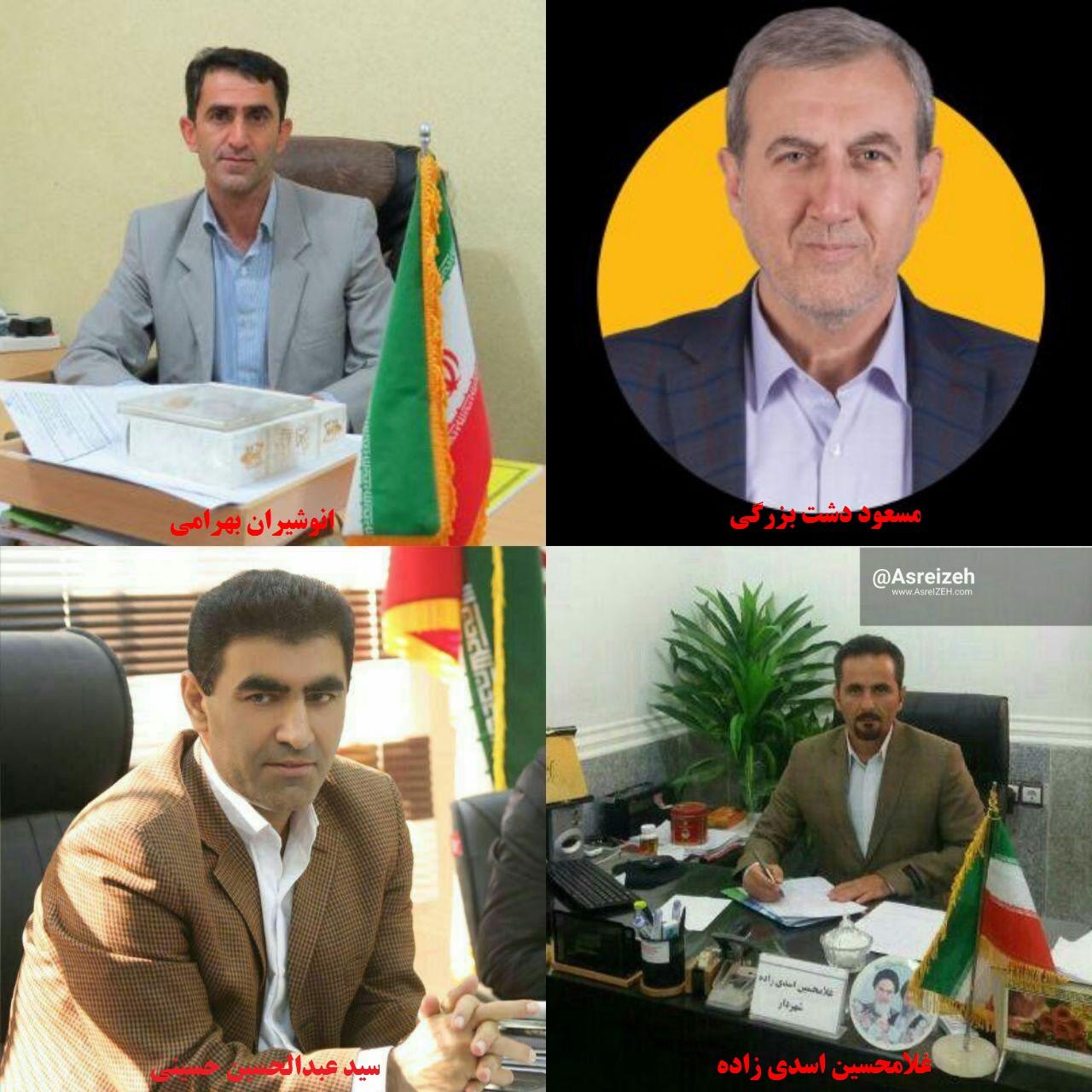 ۴ کاندیدای شهرداري ایذه معرفی شدند