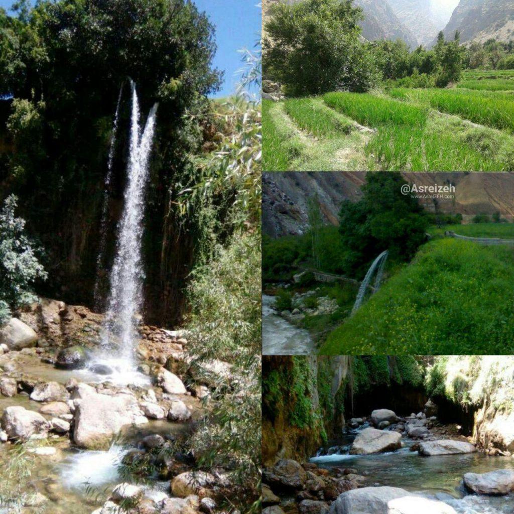 عکس/ طبیعت چشم نواز تابستانی روستای میراحمد غریبیها بخش دهدز