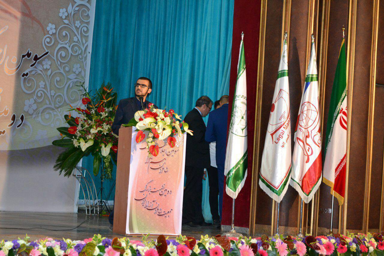 شاعر جوان ایذهای رتبهی سوم اجلاس جهانی شاعران آزاد ایران را کسب کرد