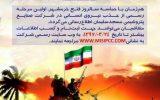 جزئیات و شرایط استخدام در شرکت صنایع پتروشیمی مسجدسلیمان