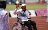 وقتی معلولیت در سایه محدودیت رنگ میبازد/ الهام صالحی از شروع ورزش حرفهای تا سکوی آسیا