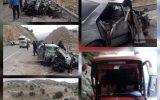 تصادف هولناک در جاده ایذه_دهدز ۹مصدوم برجای گذاشت