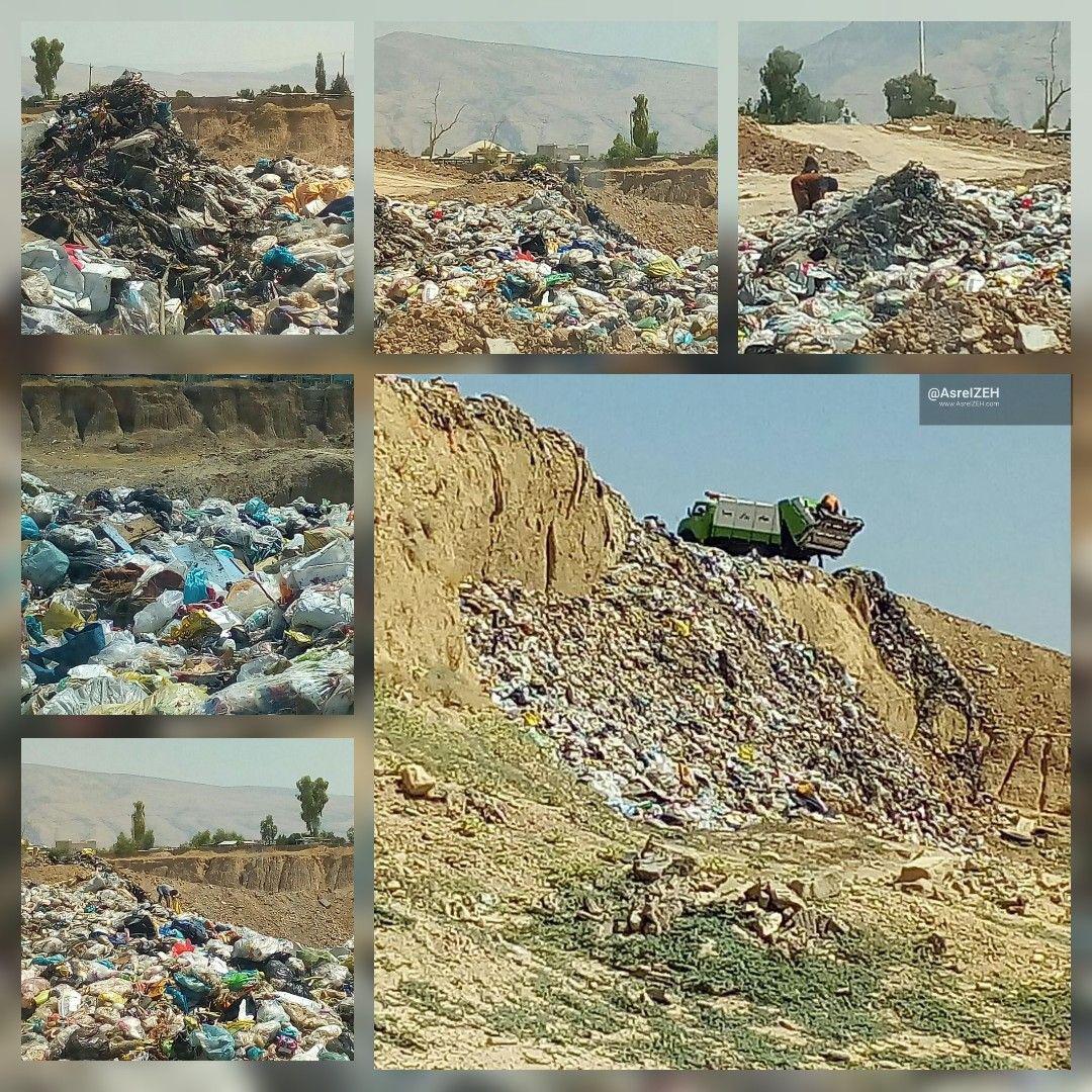 بوی بد یک کار بیپیوست/ بحران زباله اینبار در یک قدمی شهر ایذه