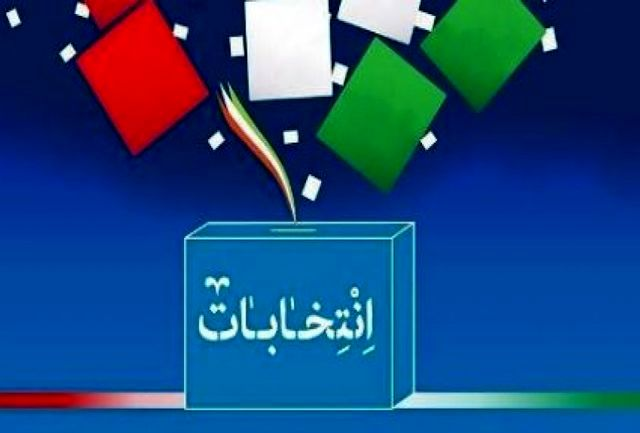 هیئت اجرایی انتخابات ۱۴۰۰ در شهرستان ایذه مشخص شدند