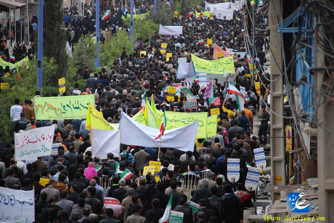 حماسه حضور مردم انقلابی شهرستان ایذه در راهپیمایی ۲۲بهمن به روایت تصویر